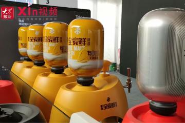 Xin视频|青岛国际啤酒展交会在金沙滩啤酒城举办