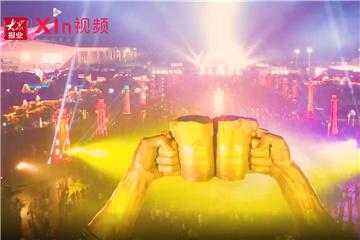 Xin视频|狂欢!夜幕下的金沙滩啤酒城