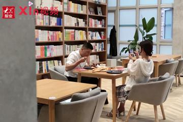 Xin视频|啤酒口味的冰激凌,你吃过吗?