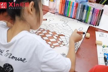 Xin视频|双珠路社区开展暑期公益托管服务