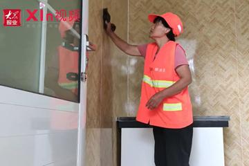 Xin视频|旅游公厕添方便 人居环境大提升