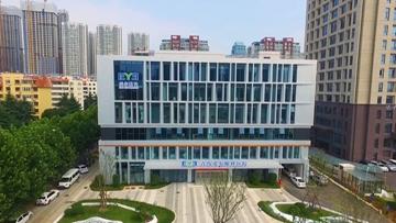 Xin视频|全球知名眼科机构在西海岸纳客
