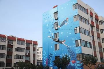 """海洋主题墙绘扮靓""""老小区"""""""