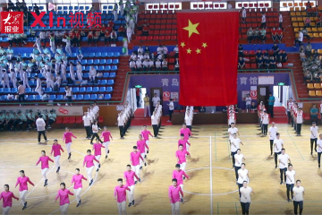 Xin视频|西海岸新区机关第七届广播体操比赛举行