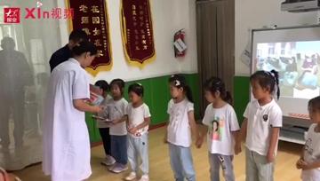 Xin视频|爱护牙齿从小朋友抓起