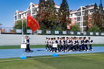 Xin视频|十八而志 奋力拼搏