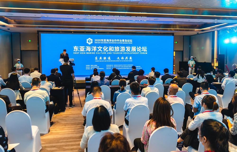 东亚海洋文化和旅游发展论坛1.jpg