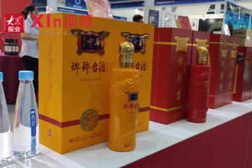 Xin视频|东亚海洋博览会,新区企业带来新产品