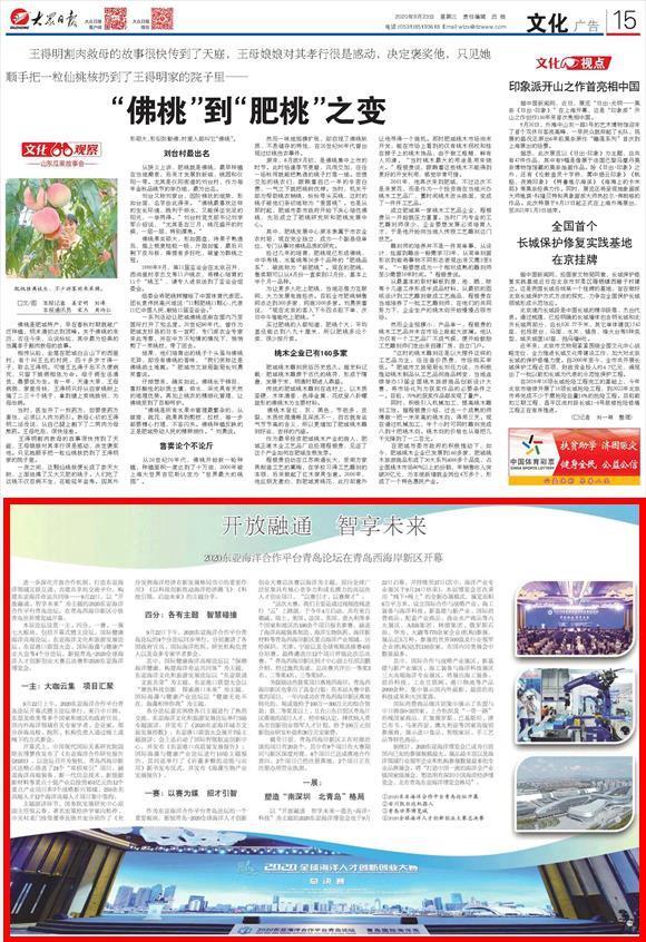 Page15-580_副本.jpg