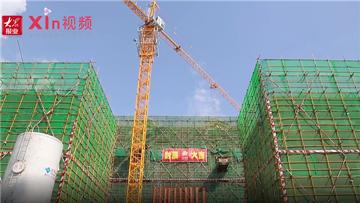 Xin视频|琅琊镇35栋安置区项目楼座主体封顶