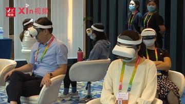 Xin视频|影博会主题展:科技范十足