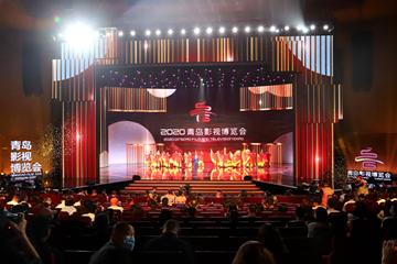 Xin视频|2020青岛影视博览会开幕式精彩纷呈