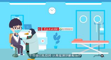 Xin视频|冬季流感多发,这份防护秘籍请查收