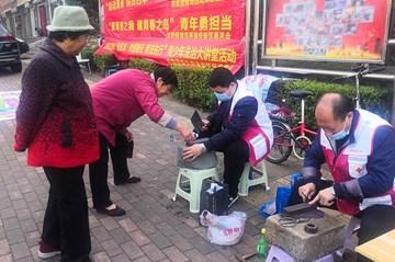 黄岛街道:公益大集进社区 志愿服务暖人心