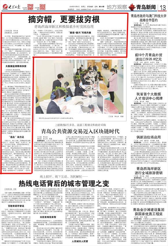 Page13-580_副本.jpg