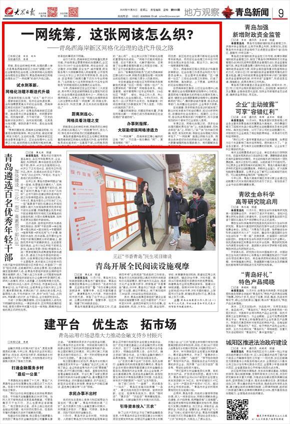 Page09-580_副本.jpg