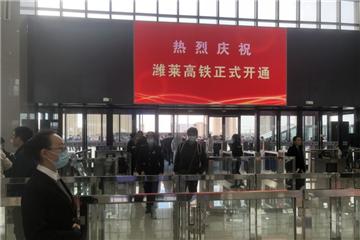 """现场图!潍莱高铁今开通,平度高铁站""""火""""了"""