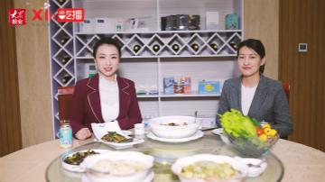 Xin吃播|琅琊台味道之养生菜谱