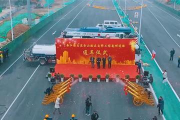 Xin视频|长昆立交桥两匝道工程完工