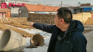 Xin视频|第一书记带领村民走顺致富路