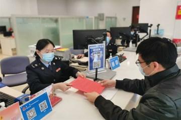 打造精簡高效政務新生態|青島自貿片區推出6大類30條舉措優化稅收營商環境
