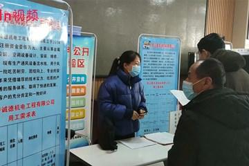 Xin视频|琅琊镇:搭供需平台,促人岗匹配
