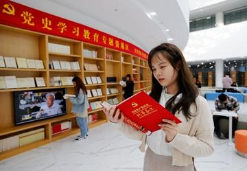 中國石油大學(華東)圖書館開設黨史學習教育專區