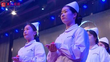 Xin视频|第110个国际护士节:白衣天使,节日快乐