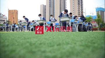 Xin视频|青岛西海岸新区举行地震应急演练活动