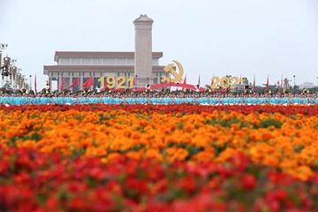 庆祝中国共产党成立100周年大会现场高清大图
