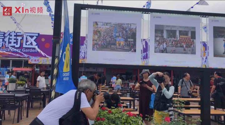 """Xin视频 """"华彩啤酒节·干杯西海岸""""摄影节启动"""