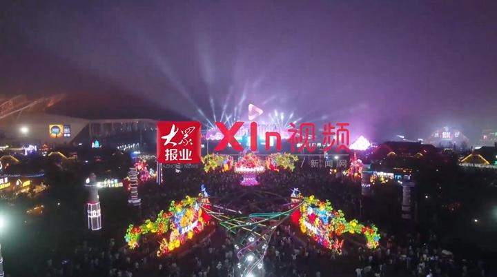Xin视频 灯火不夜城 干杯西海岸
