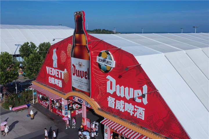 Xin视频 比利时精酿瑰宝尽在金沙滩啤酒城督威啤酒大篷