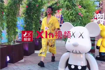 Xin视频|啤酒文化妆容秀,动感美丽醉游人