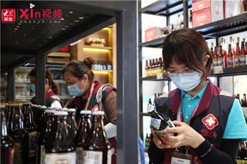 Xin视频|精准防控,为啤酒节打造安全节会环境