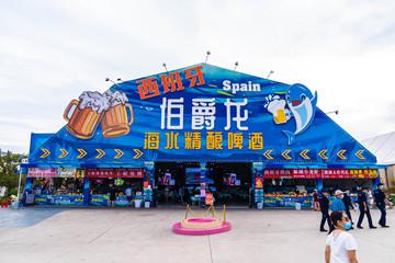 """华彩啤酒节 醉美西海岸 外国""""老朋友""""凭实力""""圈粉"""""""