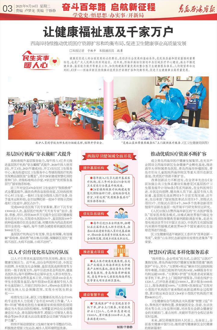 Page03-720.jpg