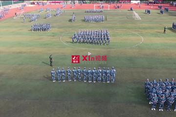 Xin视频 帅!退伍复学大学生任军训教官