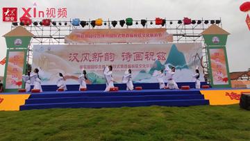 Xin视频|首届祝兹文化旅游节启幕