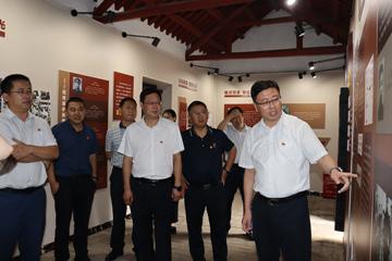 "Xin視頻 ""膠南縣委成立舊址展館""開館"