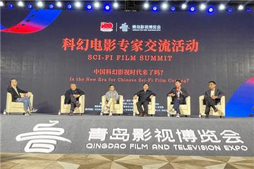 聚焦影博会|科技驱动!中国科幻电影未来可期
