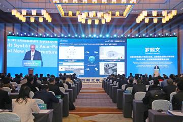 """智""""汇""""创新,赋能海洋经济高质量发展"""