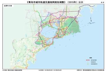 年底前,青岛这两条地铁线力争开建