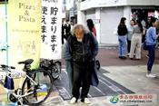 """一场台风,让日本人的歧视社会""""原形毕露"""""""
