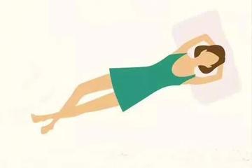 仰臥時,身體最放松