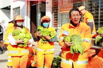 守望相助送温暖 爱心蔬菜到驿站