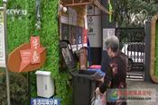 青島喜提垃圾分類重點城市!下月就實施!
