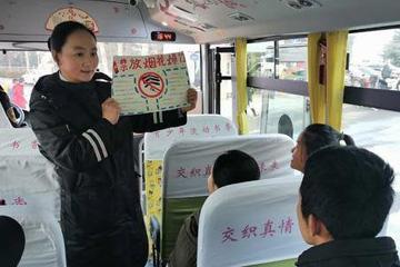 青島娃在校車上學起假期安全課