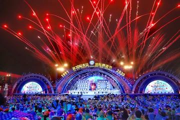 第30届青岛国际啤酒节盛大开幕,高清大图来了