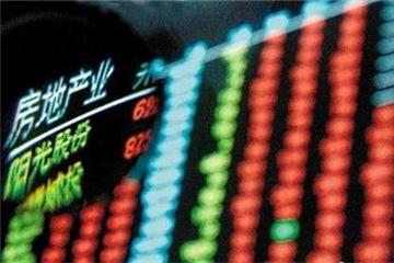 行业基本面韧性十足 地产股有望迎估值修复